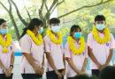สภานักเรียนโรงเรียนวัชรวิทยา จัดกิจกรรมเลือกตั้งประธานสภานักเรียนและประธานคณะสี ประจำปี 2564 เมื่อวันศุกร์ที่ 22 มกราคม 2564 ณ บริเวณสนามบาส โรงเรียนวัชรวิทยา